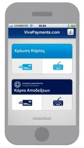 #viva #payments #iphone