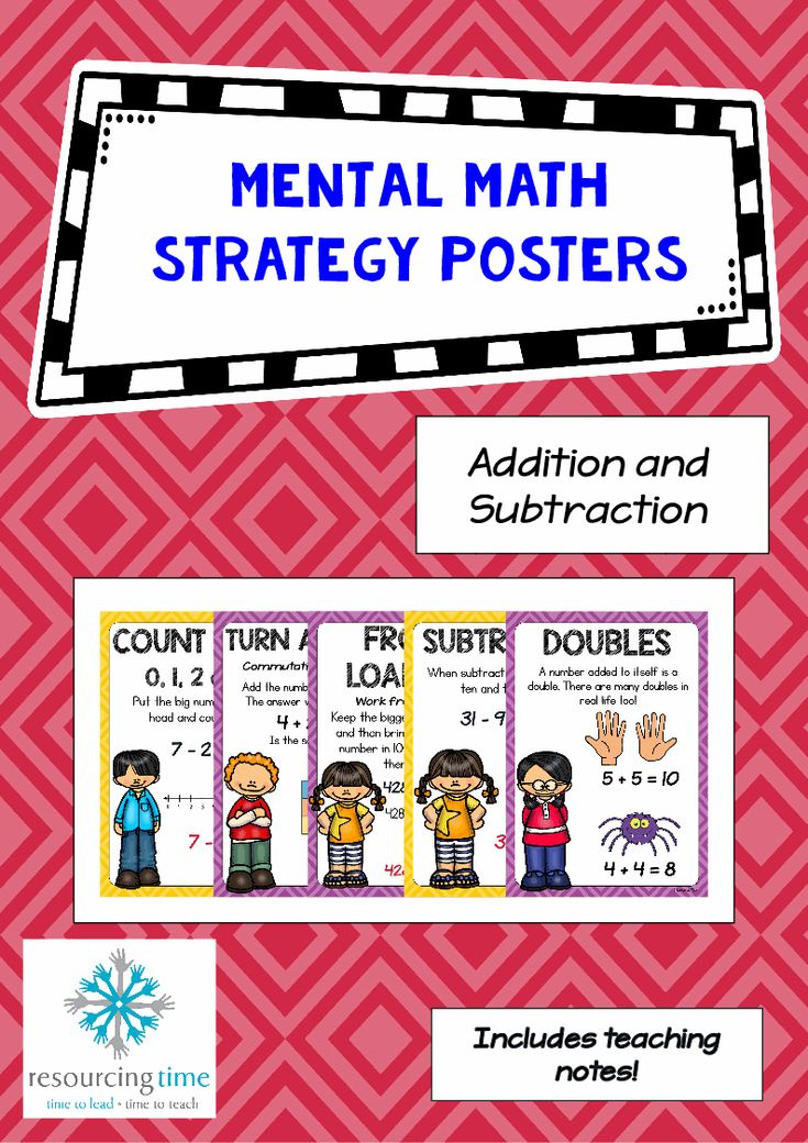 Mental Math Strategy Posters (Addition and Subtraction) A set of 27 A4 highly appealing posters, with examples, to use as a teaching tool to support modelling and for display in your class. This set includes the strategies to assist students in basic fact recall as well as strategies for adding and subtracting larger numbers. Examples …