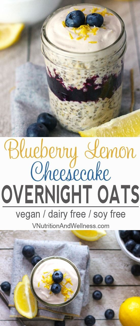 Blueberry Lemon Cheesecake Overnight Oats | These Blueberry Lemon Cheesecake Overnight Oats are tart, sweet, and creamy all at the same time. It's a healthy breakfast you can make ahead of time for those mornings that you're in a rush! vegan overnight oa