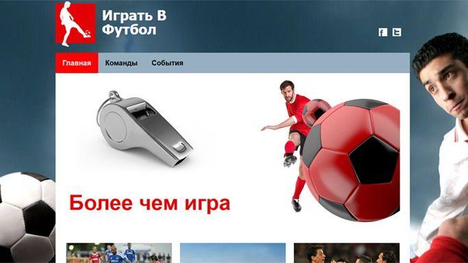 UkrLine - конструктор сайтов, создай свой сайт сам.