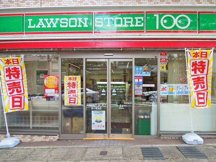 Usually, when you think of LAWSON, you picture the convenience stores with the blue signboard which are scattered all across Japan. However, did you know that there are other LAWSON stores like LAWSON STORE 100 whose aim is to sell cheaper products? These niche stores target different demographics. If you are interested to know about them, have a read! 1. LAWSON STORE 100 flickr.com/ Most of us are familiar with 100-yen shops, especially those belonging to Daiso. There are many other 100...