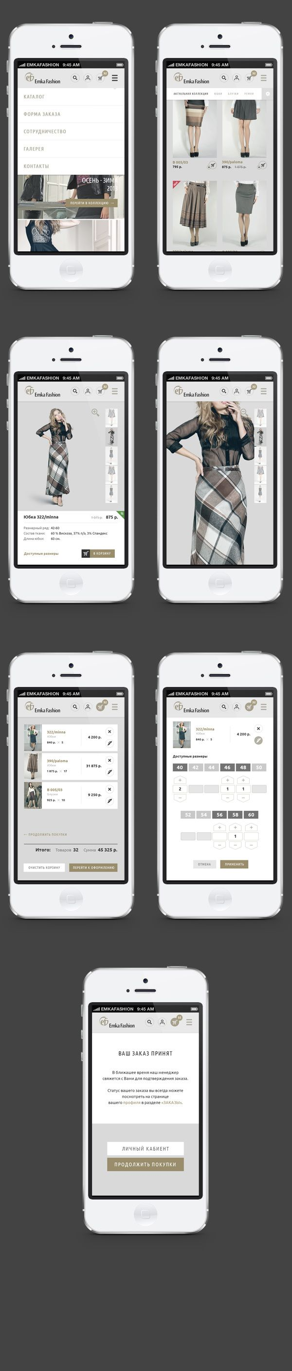 Emka Fashion by Dmitry Zyuzin, via Behance #fashion #ecommerce #mobile #design #app #ux #ui