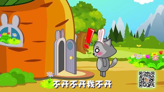 Official Website:http://www.xingtianji.com/ Facebook(Like):https://www.facebook.com/StarsKingdom Google+:https://plus.google.com/u/0/101436484489281434614/posts