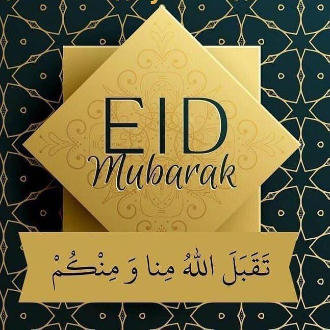 Wishing All Our Muslim Customers A Happy Eid Mubarak May God Answer Our Prayers Enjoy The Holidays Eid Mubarak Happy Eid Happy Eid Mubarak