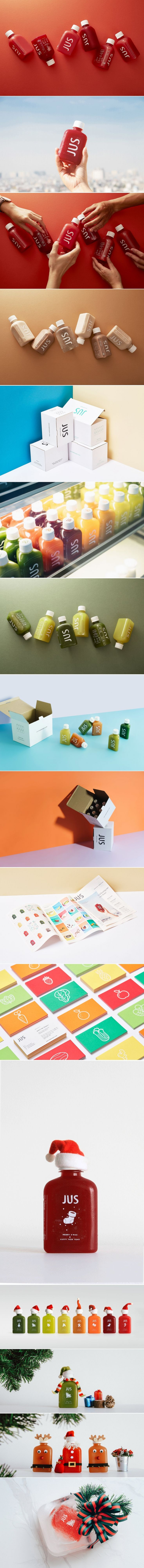 Check Out This Simple Yet Elegant Packaging for Saigon-Based Brand JUS — The Dieline | Packaging & Branding Design & Innovation News