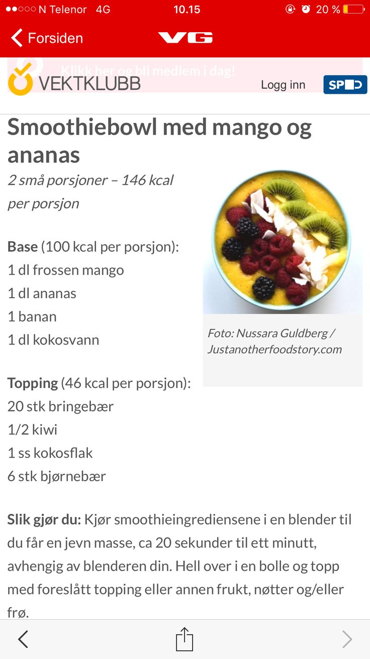 Mango/ananas smoothiebowl