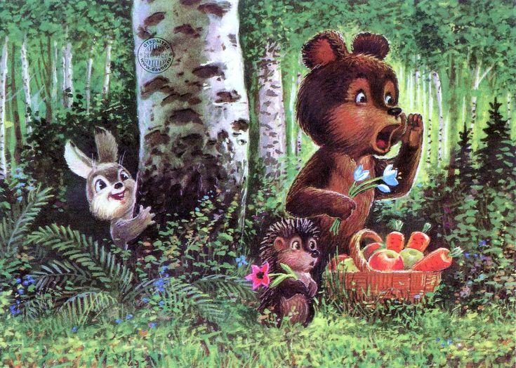 Ежик и медвежонок пришли на день рождения в зайчишке В.Зарубин.
