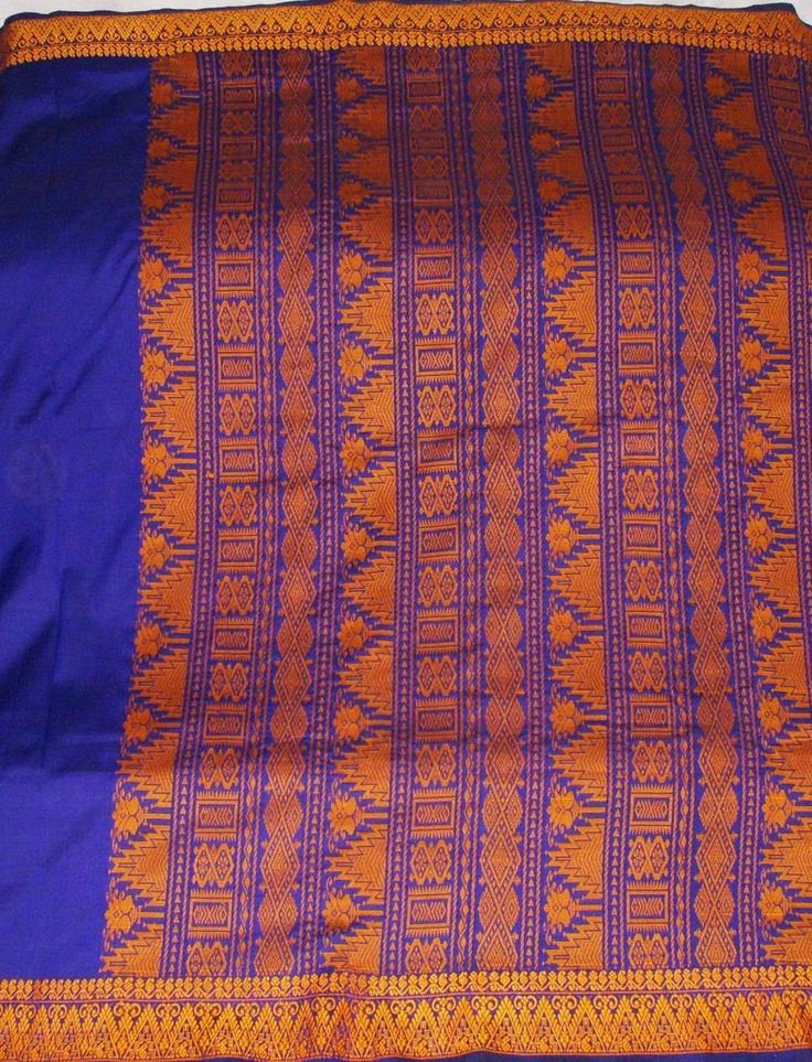 Vintage Fringed Handwoven Silk Cotton Sari