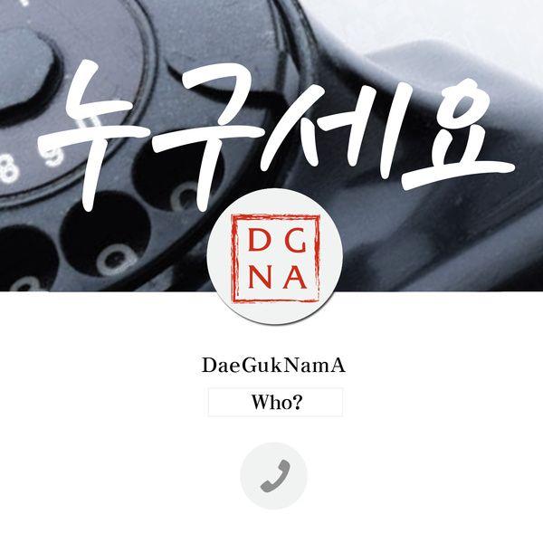 dgna who - Buscar con Google