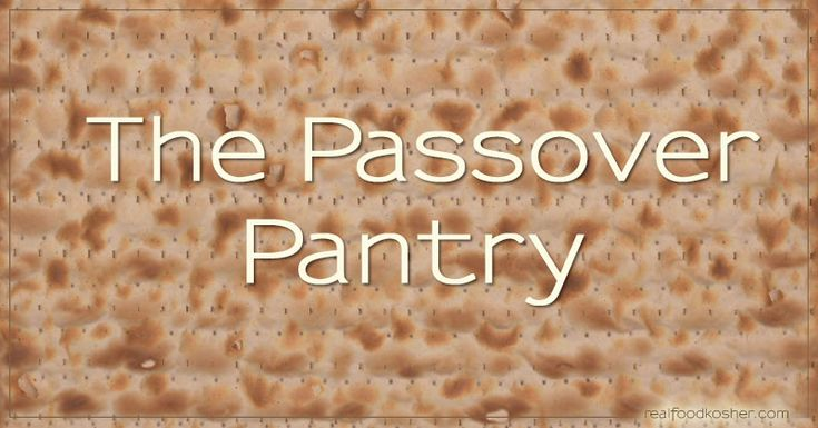 How is your passover food shopping going? I find it frustrating not being able to rely on my trusted standby's I am so used to year round – packaged passover foods tend to be health disasters. But each year I see a few new healthier products being made available for passover. And it's helpful to research …