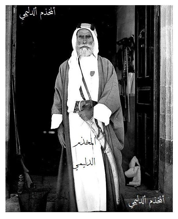 شيوخ القبائل Fictional Characters Mesopotamia Character