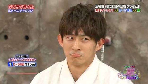 V6 Ken Miyake