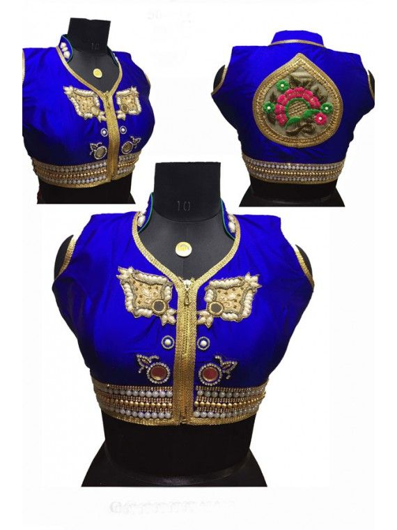 Lovable Royal Blue Blouse