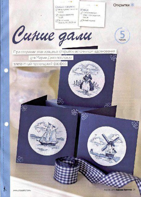 http://www.liveinternet.ru/users/yeska/post123792806/