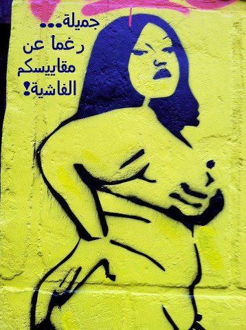 al-smooth:    Beautiful, despite your fascist standards. — Egyptian graffiti