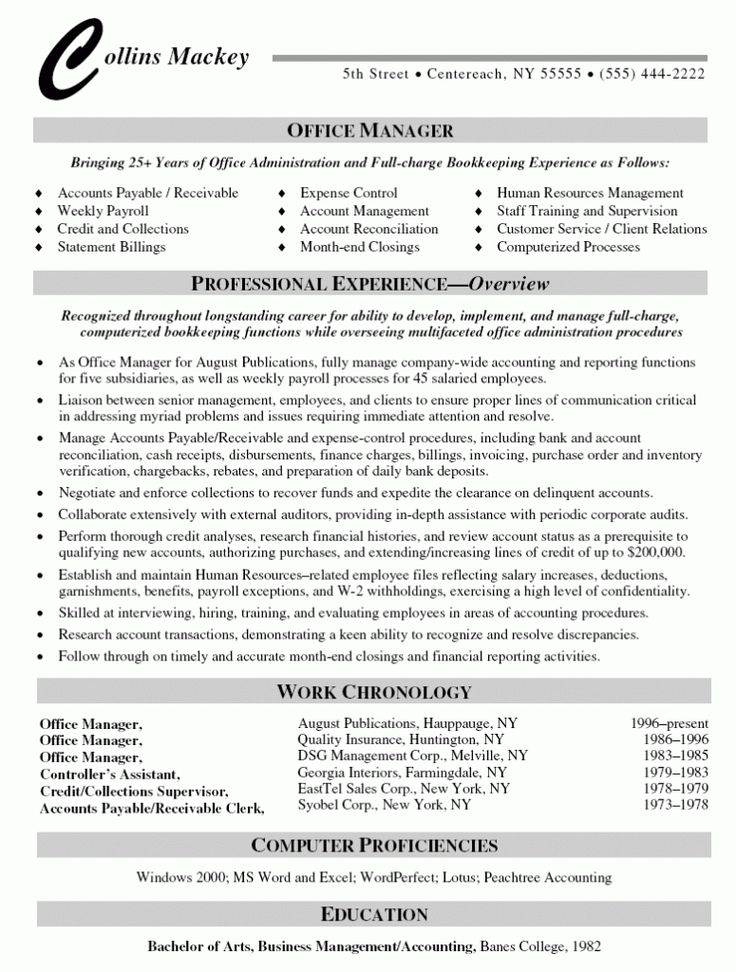 OfficeSkillstoListonResume775x1024.gif (775×1024