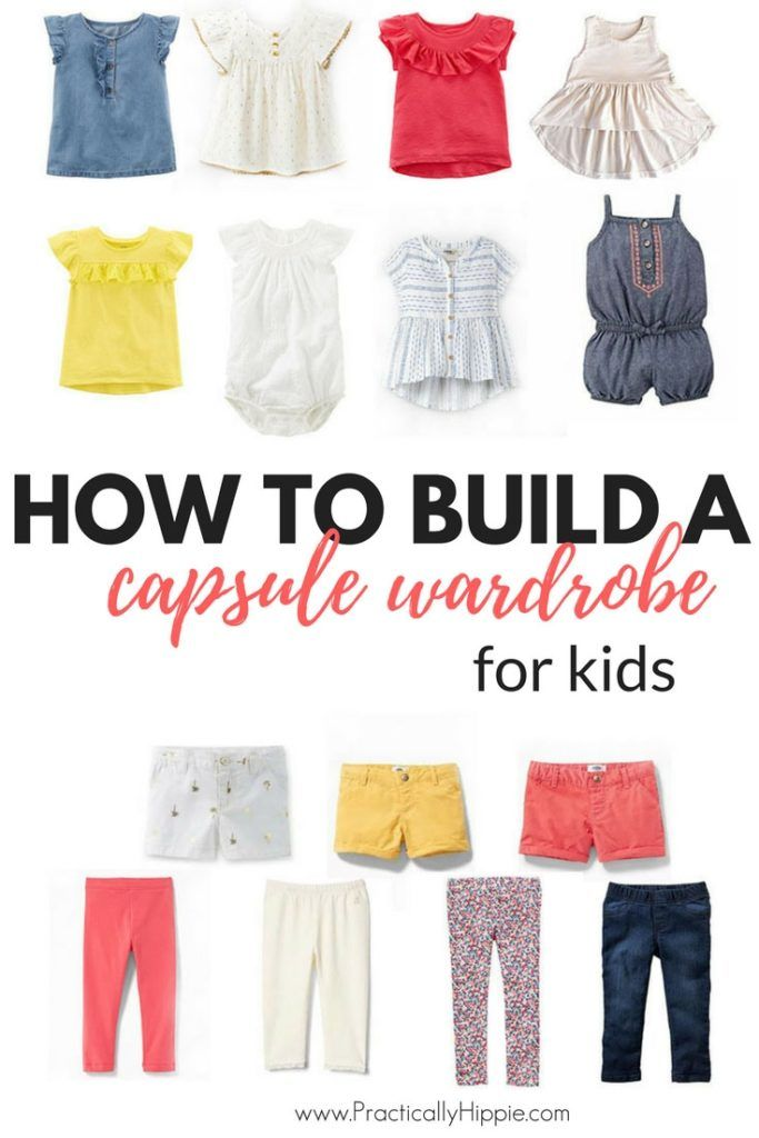 3580d4f4 How to build a capsule wardrobe for kids without spending a lot of ...