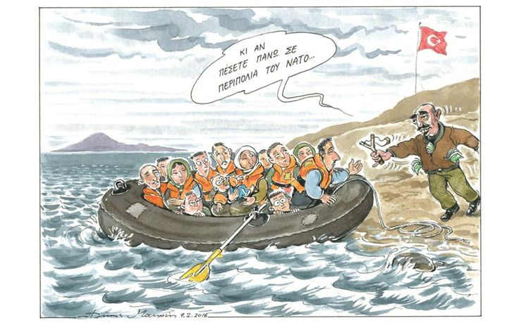 Σκίτσο του Δημήτρη Χαντζόπουλου (10.02.16) | Σκίτσα | Η ΚΑΘΗΜΕΡΙΝΗ