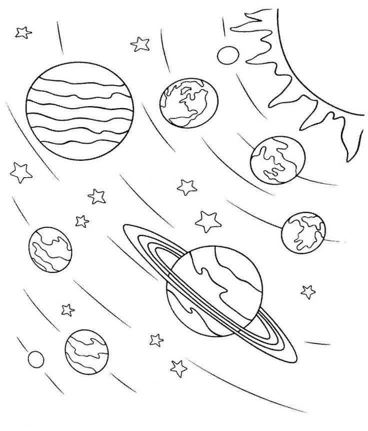 начала картинки про космос карандашом день