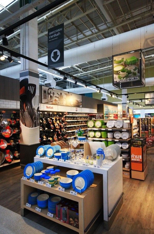 Tesco Lotus - BangYai - Thailand - Home Concept - Customer Journey - Layout - Landscape - Visual Merchandising - www.clearretailgroup.com