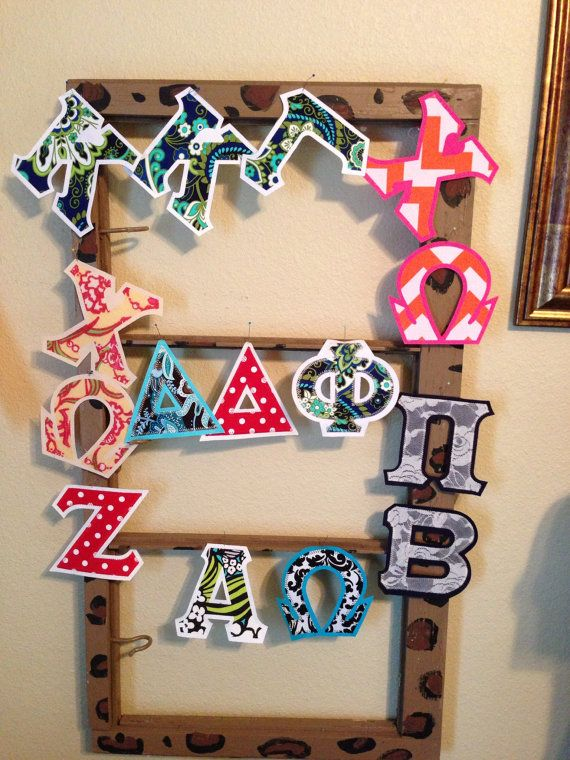 Custom Greek Letter by GreekStitchLetters on Etsy, $3.95