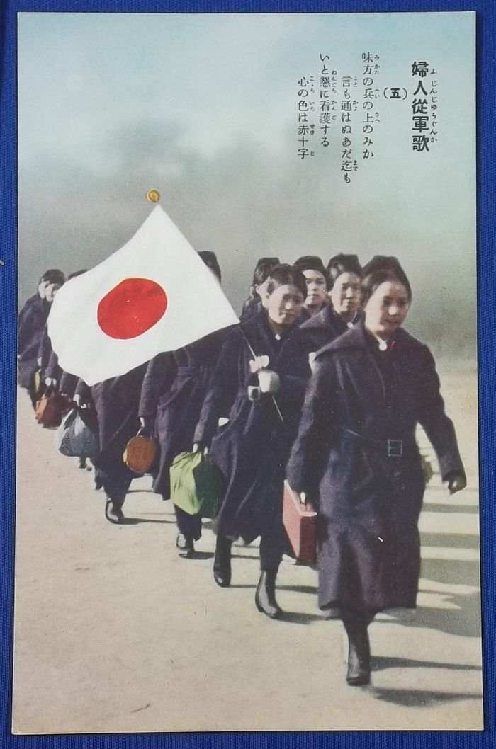 a history of japans road to militarism History ancient japan to 1185 such military success presupposes a long period of preparation the road to world war ii.