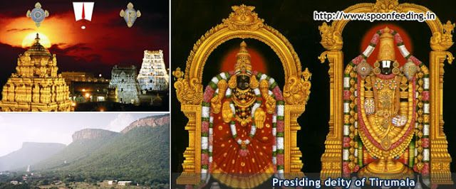 Tirupati  Temple: Form the Tirupati Railway Station just 4 km away is the Alipiri the starting point of the foot hill. From where People start climbing the Hills which has about 3550 steps. Climbing of the footsteps is an vow taken by the devotee. The 3550 steps cover all the 7 hills and total of 16 km from the foot of the hill.