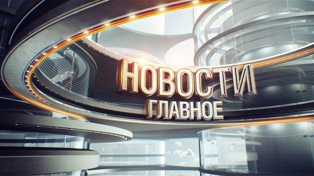 StarTV News. Made in N3. www.n3design.com