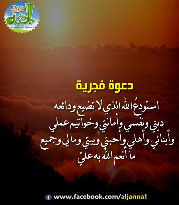 Pin By Abdul Rahim On دعاء Holy Quran Life Reading