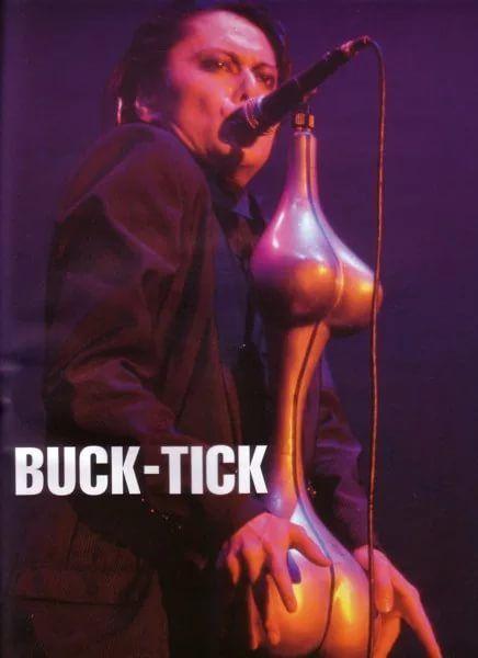 BUCK-TICK микрофон: 11 тыс изображений найдено в Яндекс.Картинках