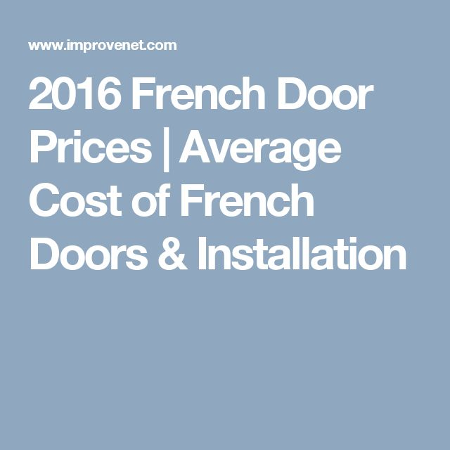 2016 French Door Prices | Average Cost of French Doors & Installation