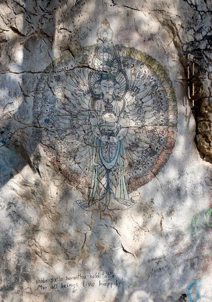 cave of Atlantis ibiza - Google Search