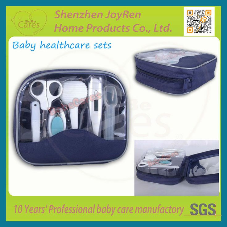 Innovative nursing new baby products 2014