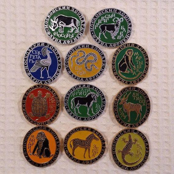 Wild Animals Pins Soviet Zoo Badges Fauna от USSRVintageShopUSSR