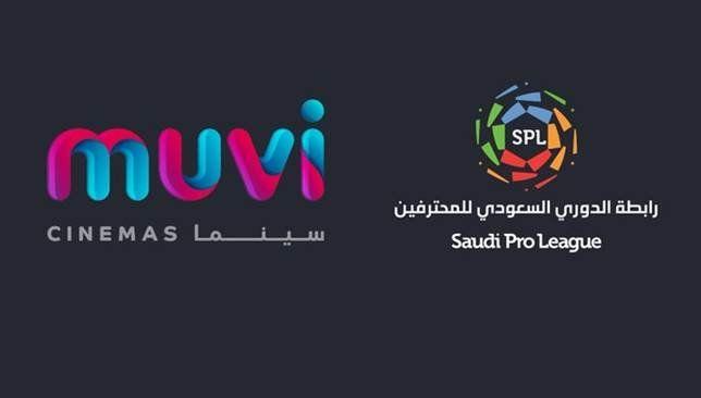 بداية من ديربي الهلال والنصر موفي سينما تعرض بقية مباريات الدوري السعودي Incoming Call Screenshot Incoming Call Cinema