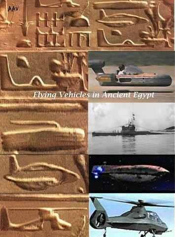 Flying Vehicles in Ancient Egypt?