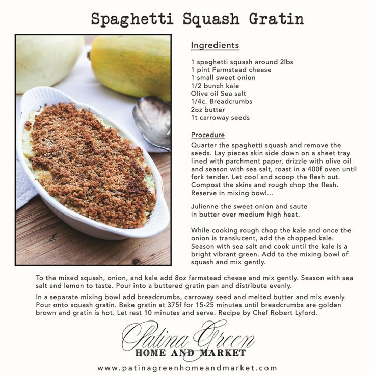 ... squash gratin holiday side dishes spaghetti squash 4 food food fun