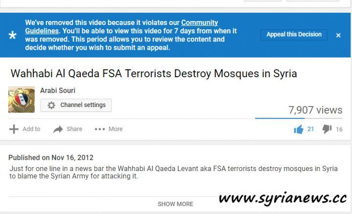 YouTube works for al-Qaeda and its variants in Syria as their propagandists promoting their material and omitting any counter material.