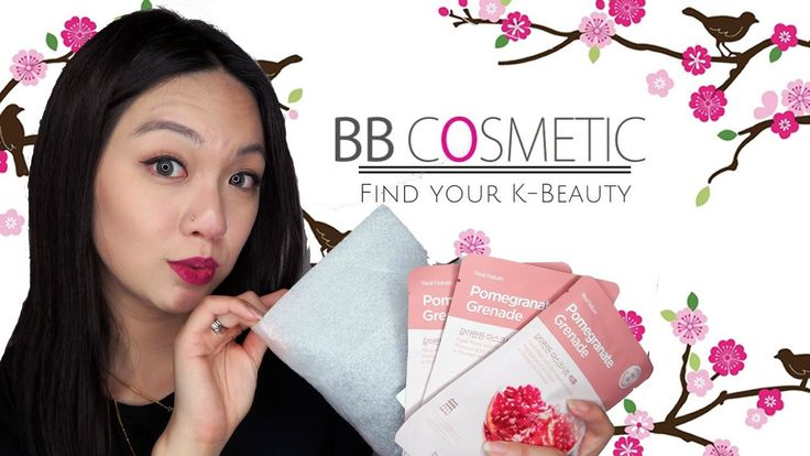 [EP.9] Korean Beauty Site Review: BBCOSMETIC