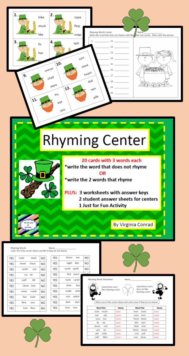 centers, worksheets and more for rhyming at St. Patrick's Day