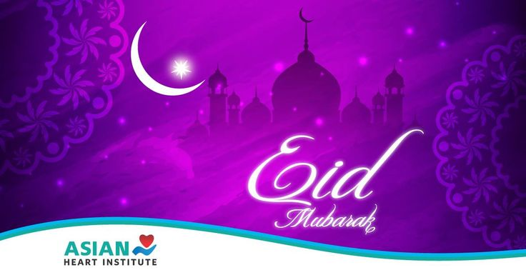 Wishing everyone a blessed Eid! May this Ramadan bring joy, health and Happiness to one and all. #EidMubarak