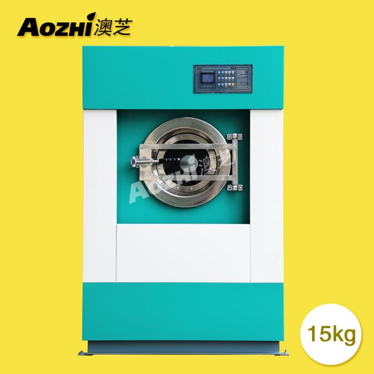 commercial washing machine for laundry shop and dry cleaner