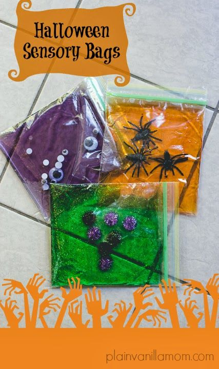 Halloween Sensory Bags! Infants and toddlers will have so much fun moving the shapes around in the bag! http://plainvanillamom.com/2013/10/halloween-sensory-bags.html