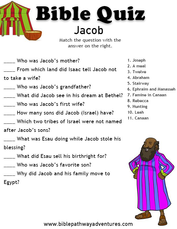 Printable bible quiz - Jacob