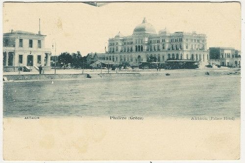 Aktaion hotel, Neo Faliro
