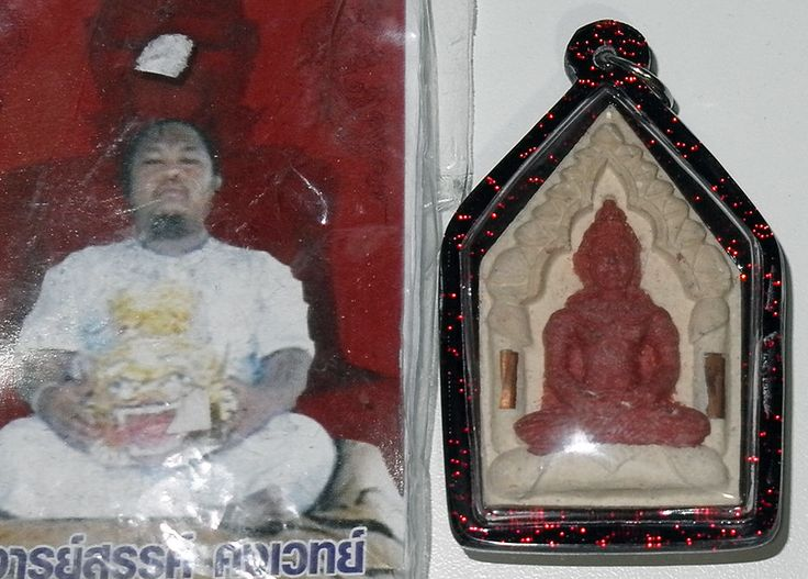 cool KHUN PAEN PRAI AMULET by AJARN SAN - THAI Shamanism SORCERY ATTRACT LOVE SEX MAGIC - A SUPER KHUN PAEN PRAI AMULET by Ajarn San.Khun Paen is akin to a National Deity here in Thailand and this is a stunning one from one of Thailand's re... #amulets #occult #Thailand
