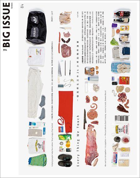 THE BIG ISSUE 大誌雜誌 3月號 第 84 期出刊 - bigissue - 樂多日誌