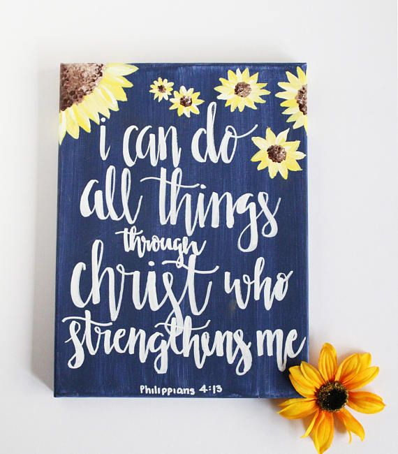 Philippians Verse Canvas Philippians 4 13 I Can Do All Things