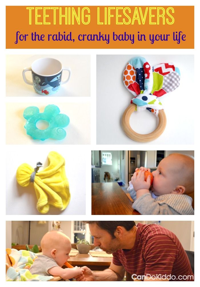 The Best Teether Toys For Baby Baby Blog Teething Toys