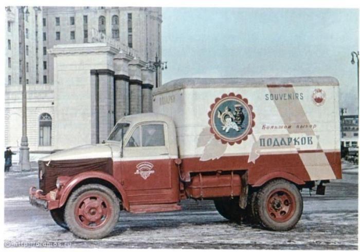#интересное  Автомобили 50-х (7 фото)   Автомобили СССР из 50-х годов. Интересные надписи на бортах       далее по ссылке http://playserver.net/?p=145729